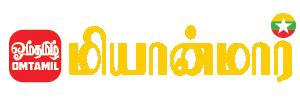 மியான்மார்